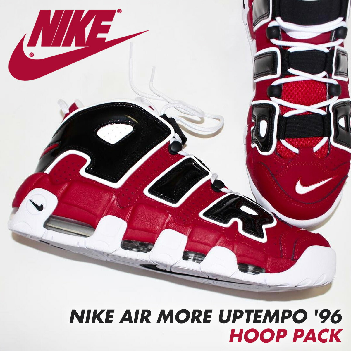 Nike Air Uptempo Online India  fb22d93d1