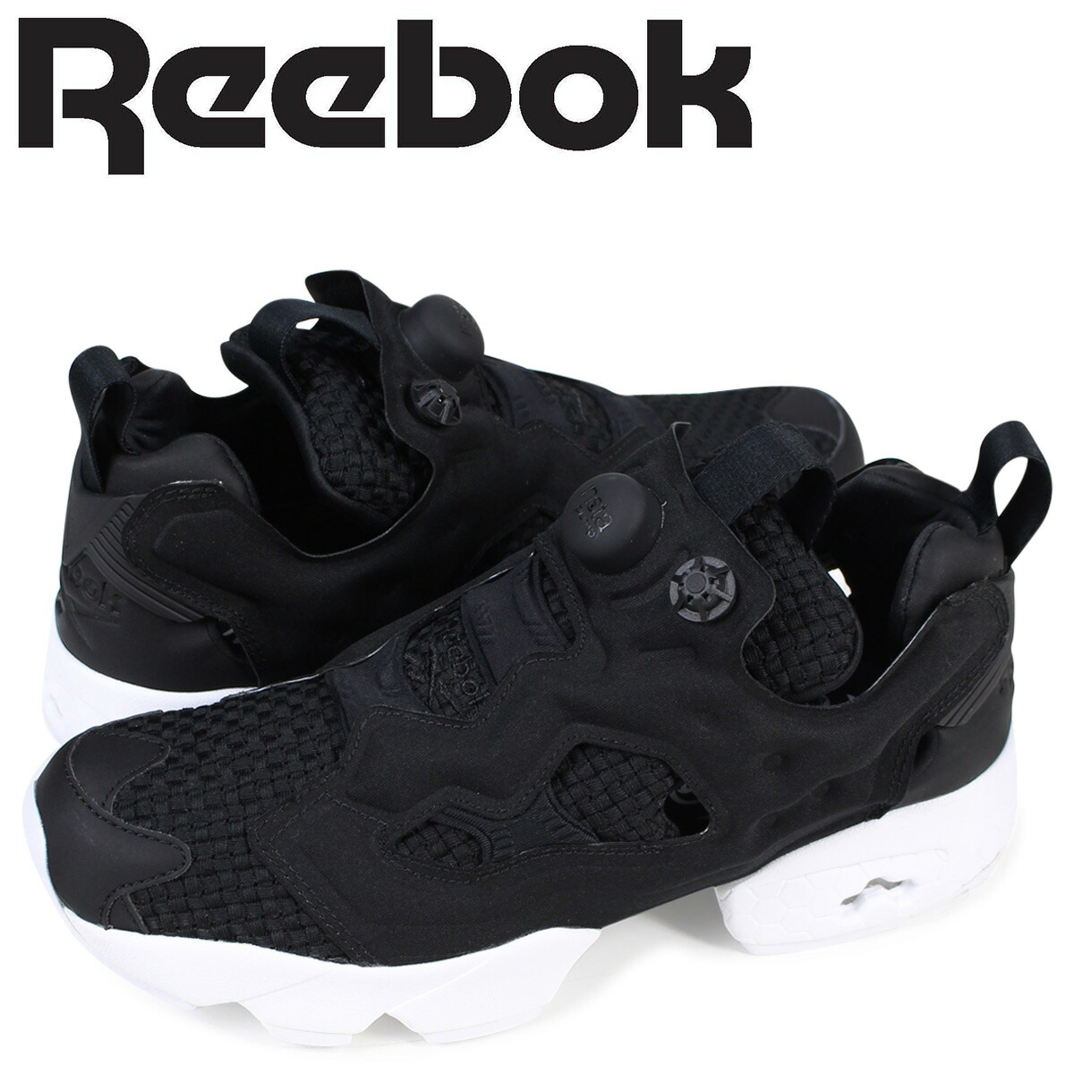 how should reebok get its market To effectively target the youth market, reebok signed marketers should be able to define segments so precisely that students should get some basic.