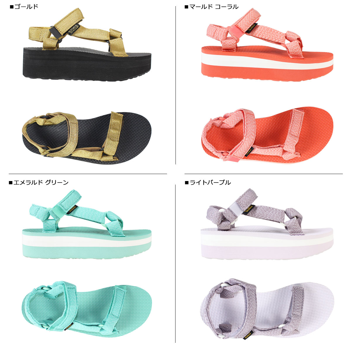 3af176980e4 SneaK Online Shop  Teva Teva Sandals Women s flat form universal W ...