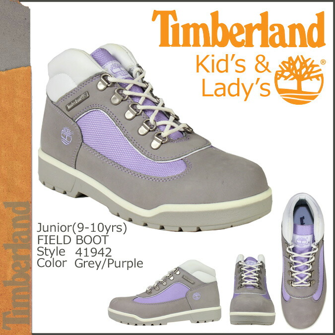 timberlands for sale cape town