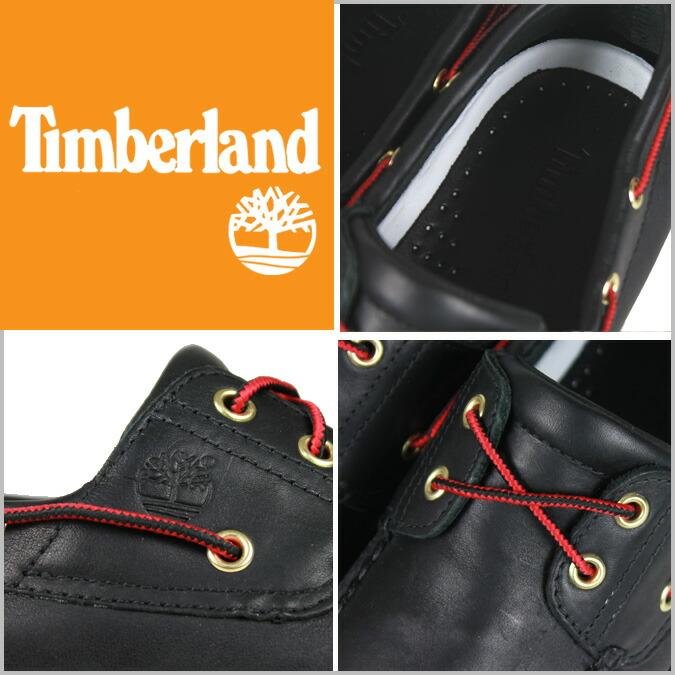 timberland 1005r