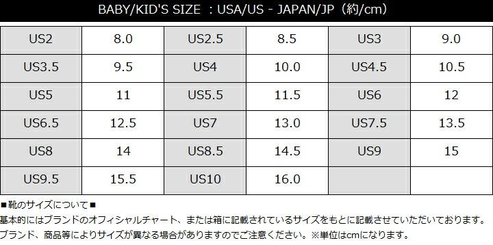 Reborn Shoe Size Chart