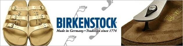 BIRKENSTOCK 倉庫