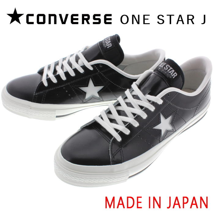converses one star
