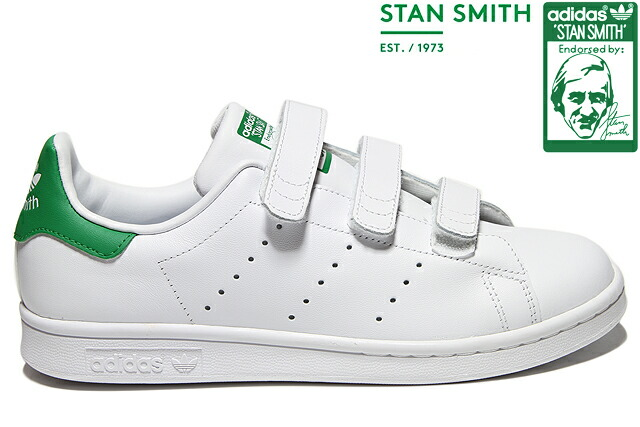 best loved 494d6 bc252 Buy cheap - adidas originals stan smith women Green,white ...