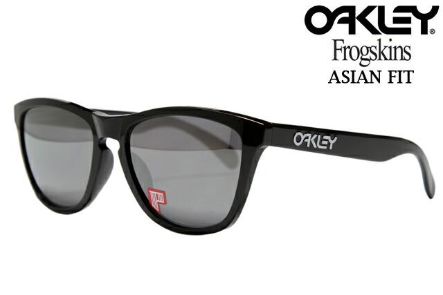 oakley frogskins polarized asian fit