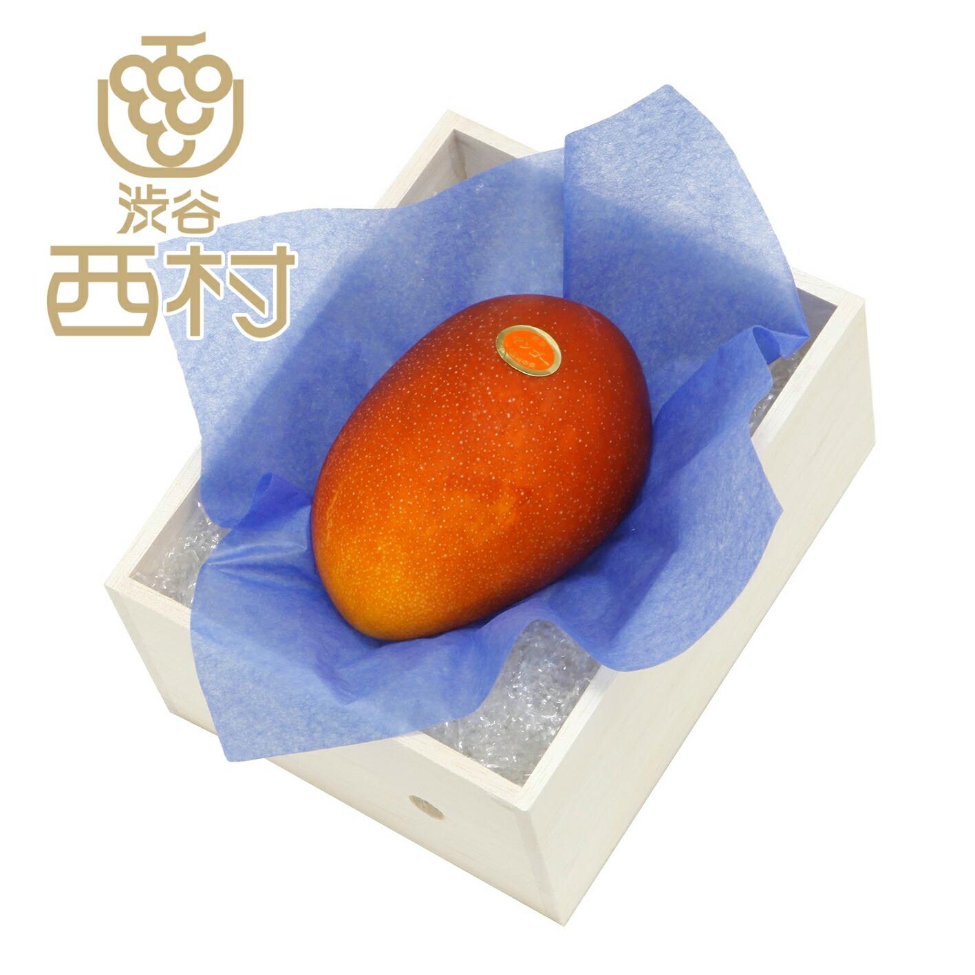 完熟宮崎マンゴー1個(木箱)