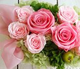 ピンクのお祝い