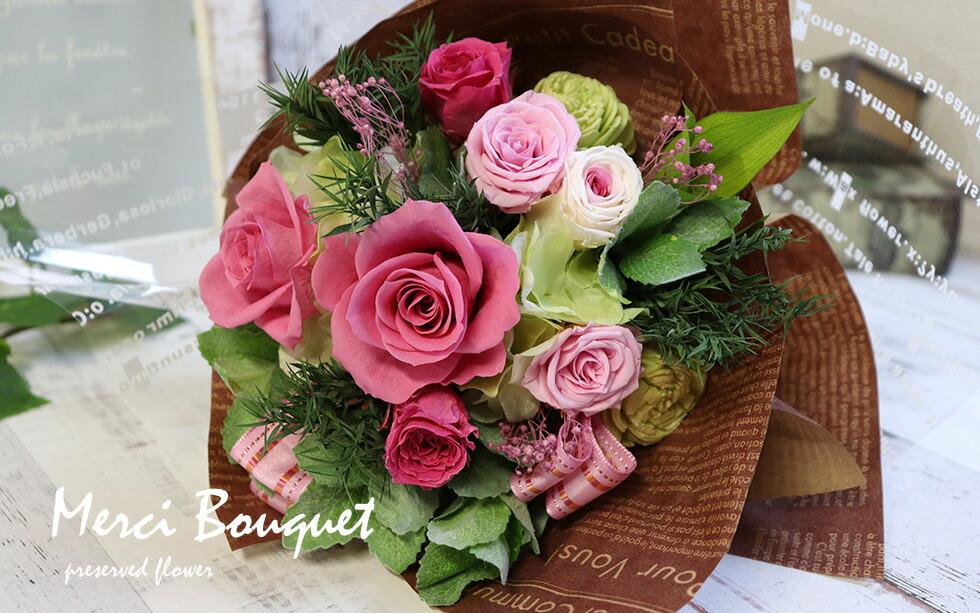 新商品 プリザーブドフラワーの花束