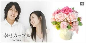 幸せカップル 一輪のバラ