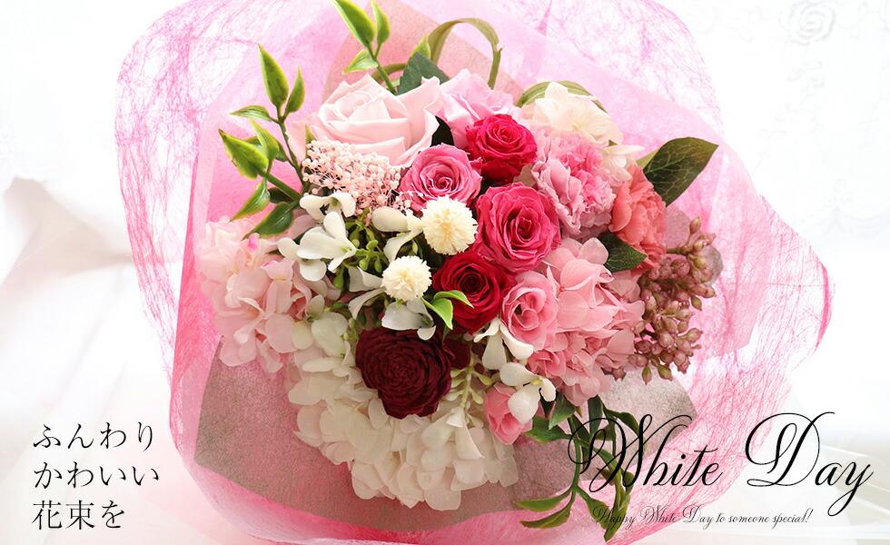 プリザーブドフラワー 花束 結婚記念日