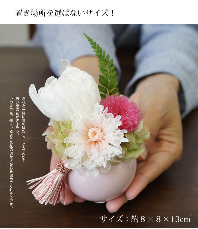 命日 お花 ギフト お悔やみ 花 ペット 即日 花 アレンジ 犬 お供え 花 プリザーブドフラワー