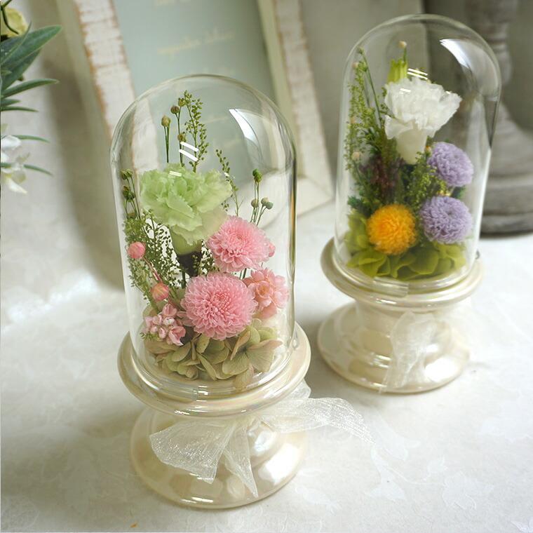 プリザーブドフラワー 仏花 メモリアル ガラスドーム