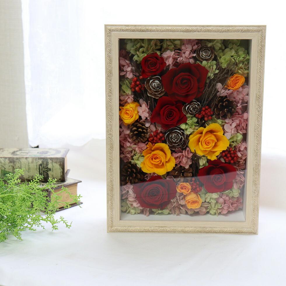 穏やかな思い出 プリザーブドフラワー お供え花