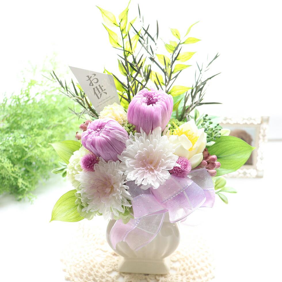 想花 プリザーブドフラワー お供え花