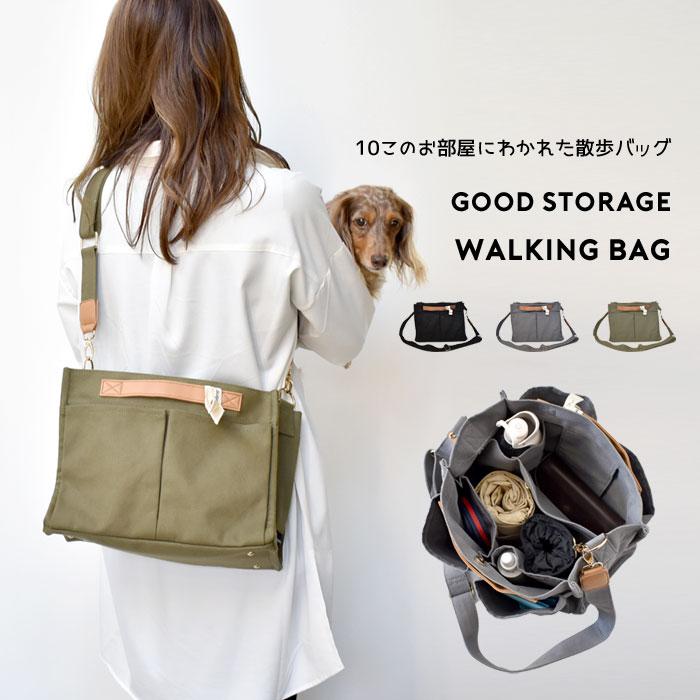 お散歩バッグショルダー トートバッグ ポケット 多機能 ポケットたくさん 収納上手  4.400円(税込)