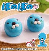 ぼのぼの饅頭/和菓子