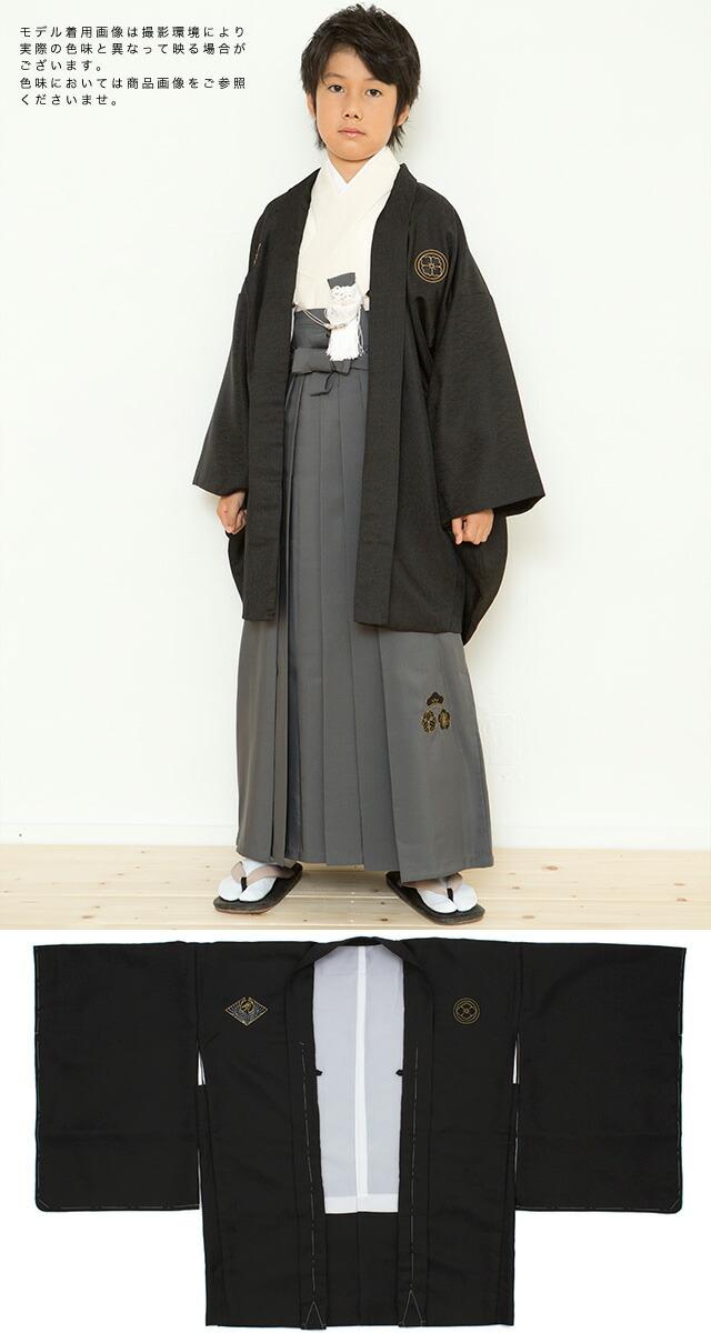 卒業式におすすめな12歳~13歳向けの男子着物セット
