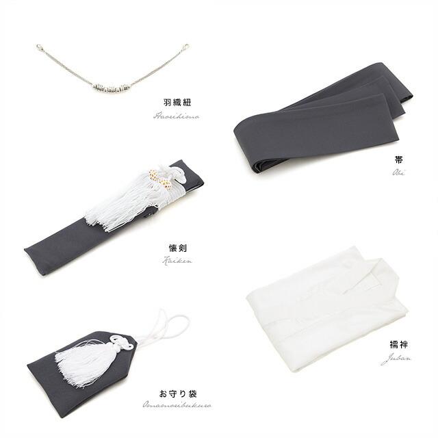 懐剣・お守り袋・羽織紐も付いた豪華和装セット
