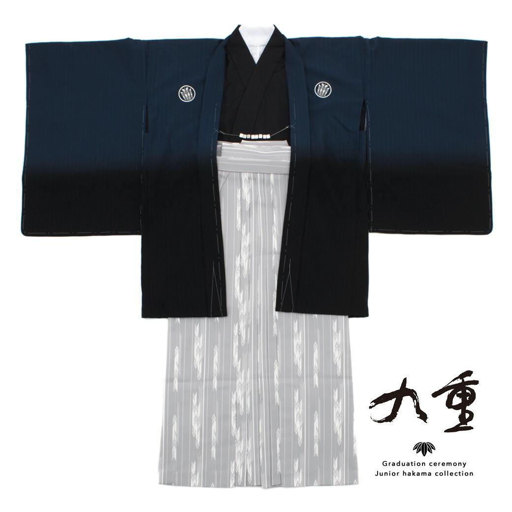 十三詣り(十三参り)におすすめなハイジュニア男子着物セット