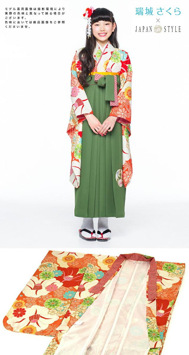 人気ブランド『JAPANSTYLE×瑞城さくら』卒業式向け着物・袴セット