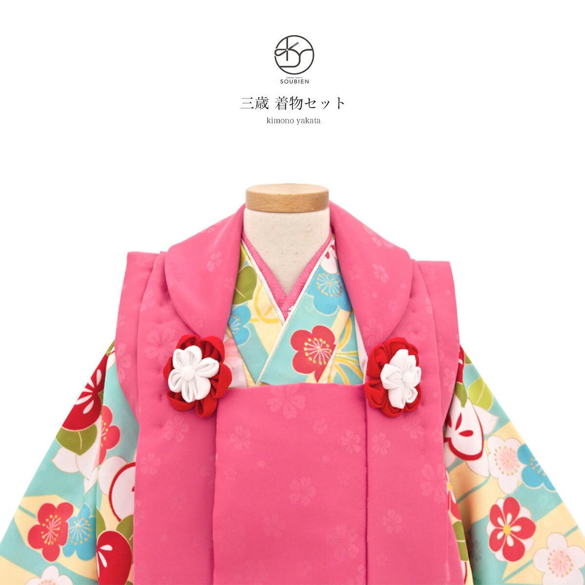 ピンク被布×赤着物