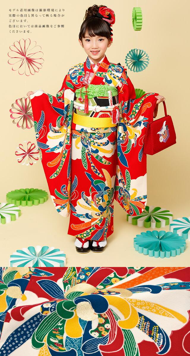 高級和装ブランド京都丸紅『紅一点』7才の女の子の正絹祝着セット