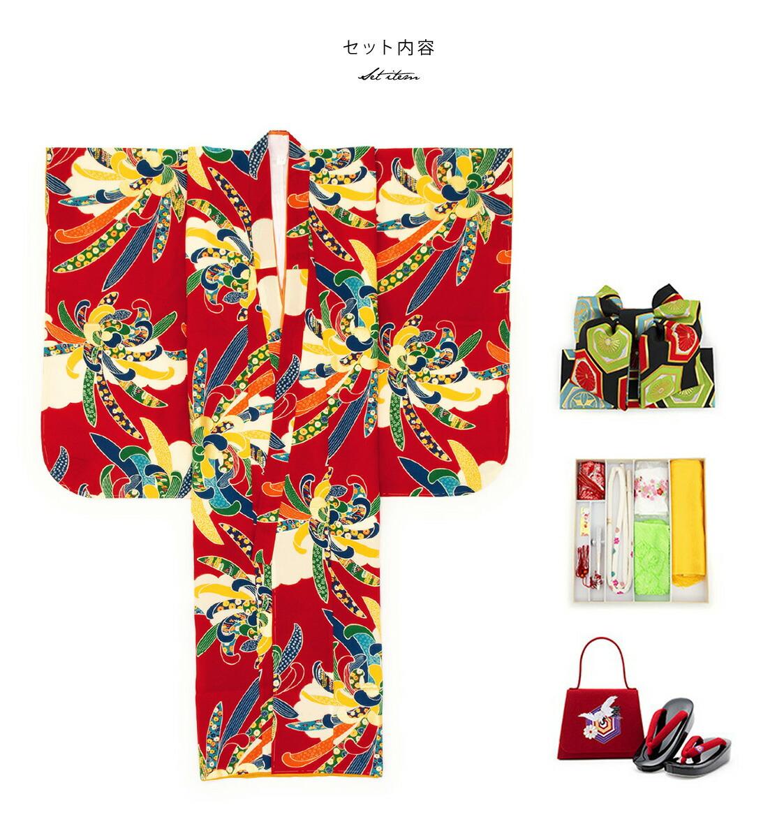 高級和装ブランド京都丸紅『紅一点』子供用の正絹祝着セット