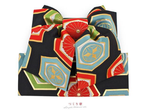 高級和装ブランド京都丸紅『紅一点』キッズ用の正絹祝着セット
