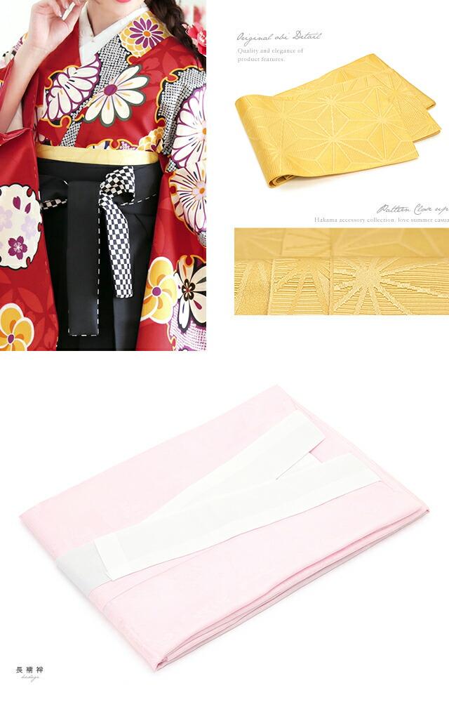 卒業式・謝恩会の着物にオススメなレディース袴セット