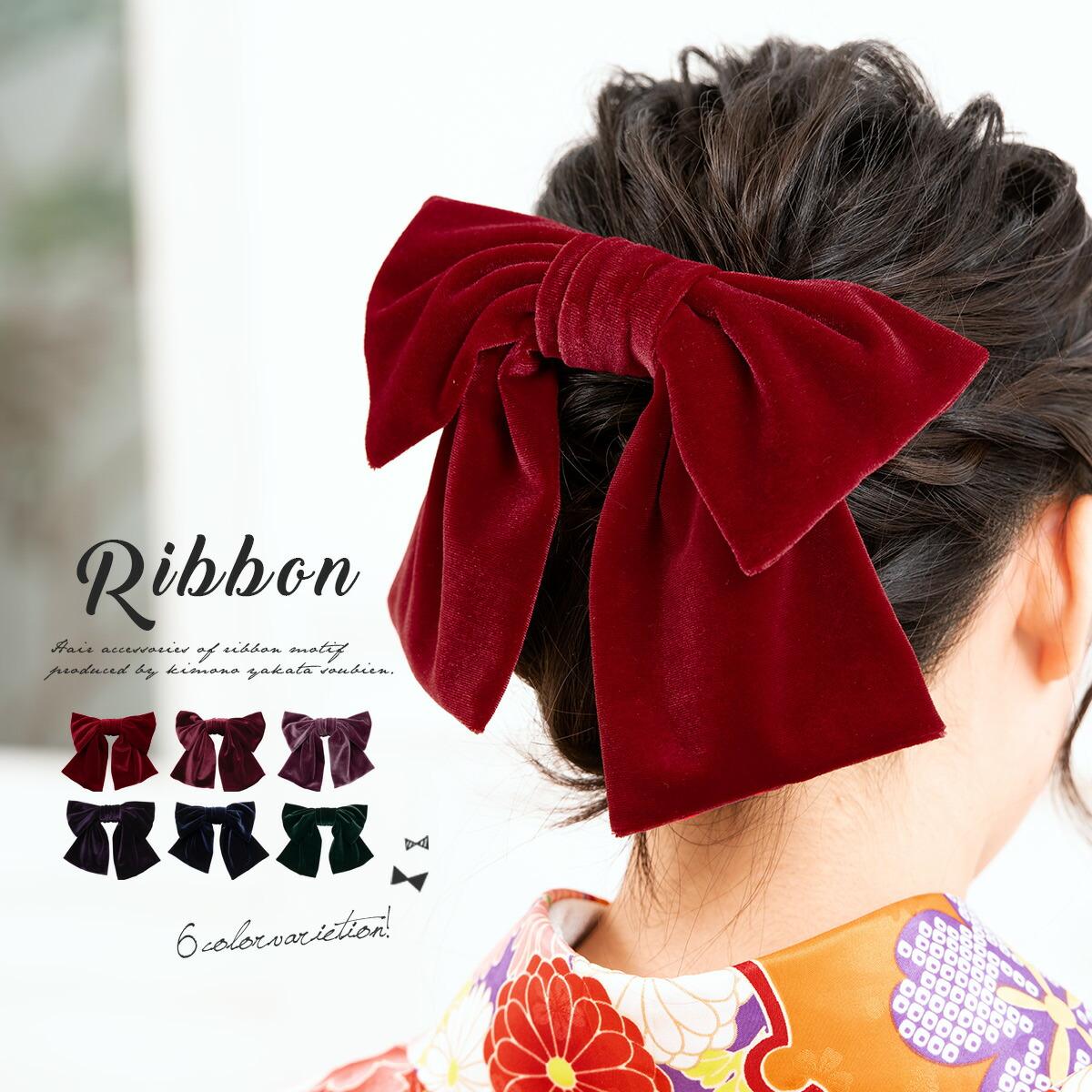 袴向け髪飾り