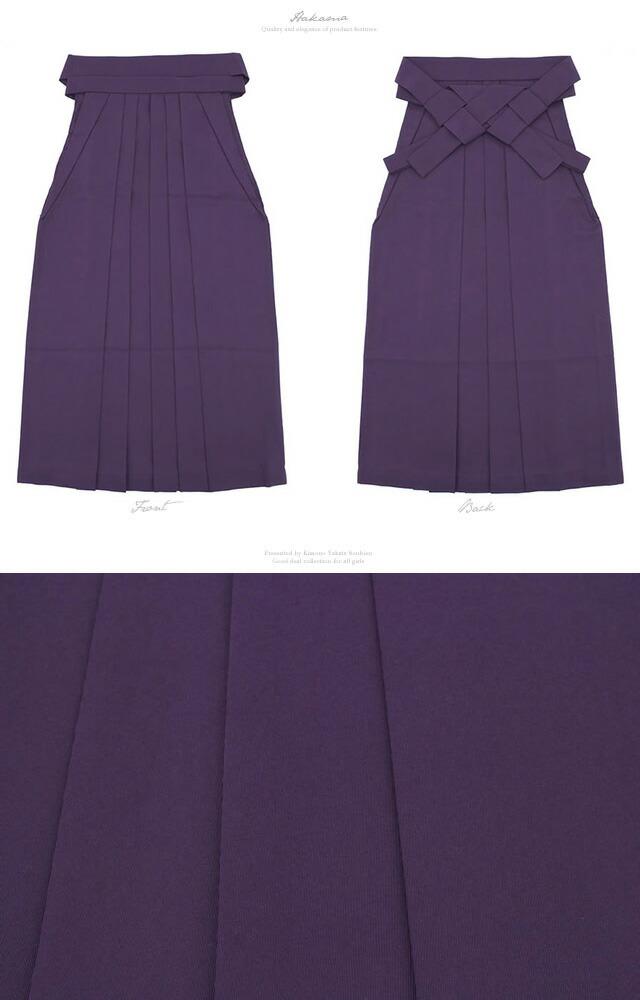 お祝い向けの女性用着物・袴セット
