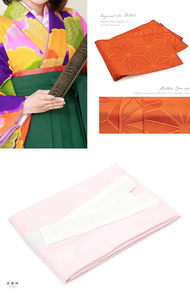 特別な日におすすめなブランド『紅一点』着物・袴セット