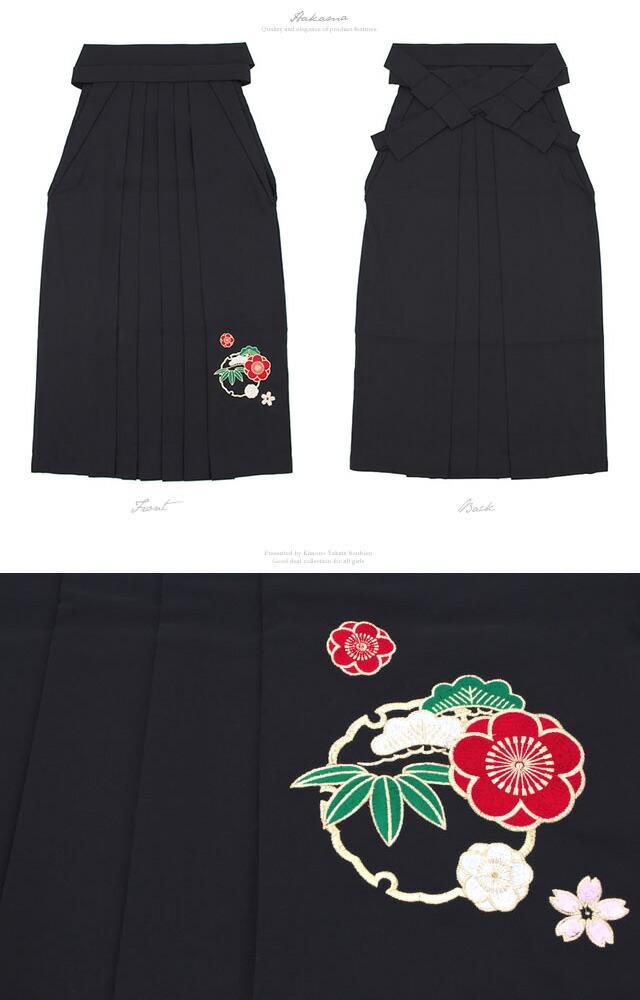 オシャレな着物・袴セット