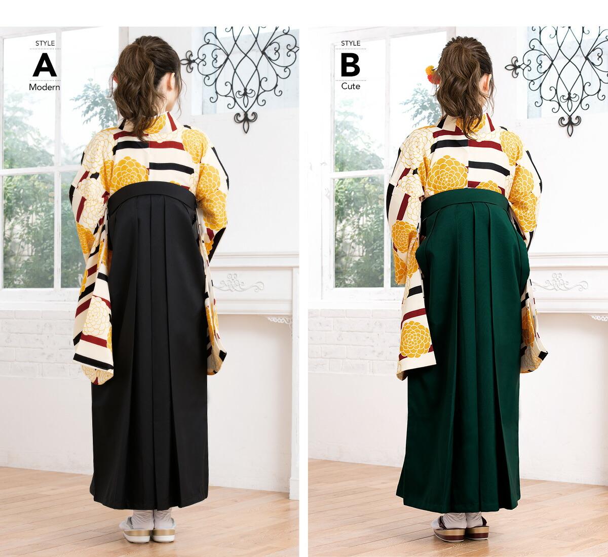 レディース着物・袴セット