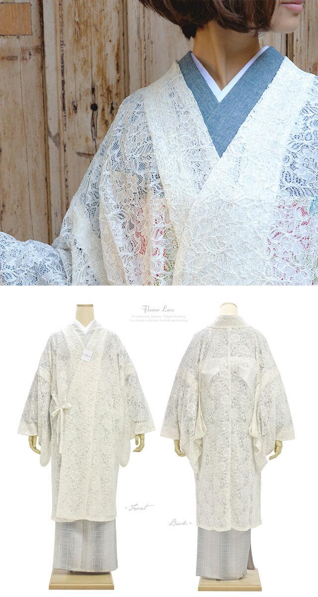 ロング丈の和装コート