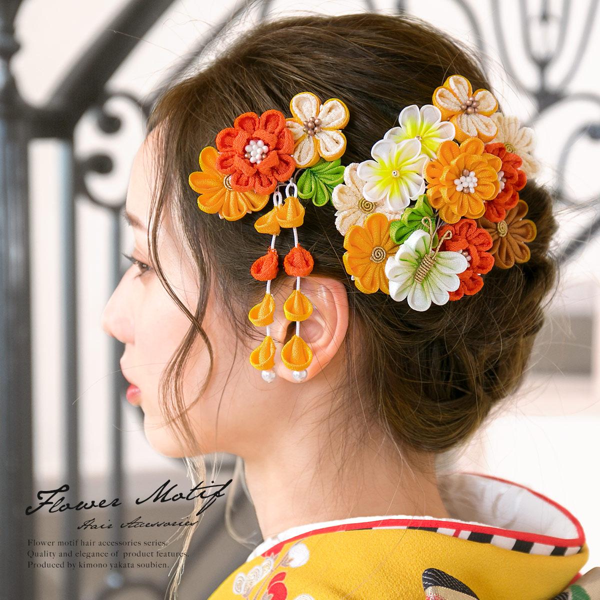 晴れの日を華やかに彩るお花の髪飾り2点セット