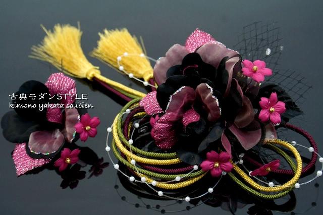 髪飾り2点セット 黒×ベージュ 花 組紐 成人式 振袖 卒業式 袴 お正月 着物 結婚式 ドレス 髪留め