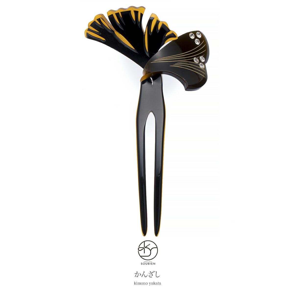 黒×茶色バチ型・扇型簪