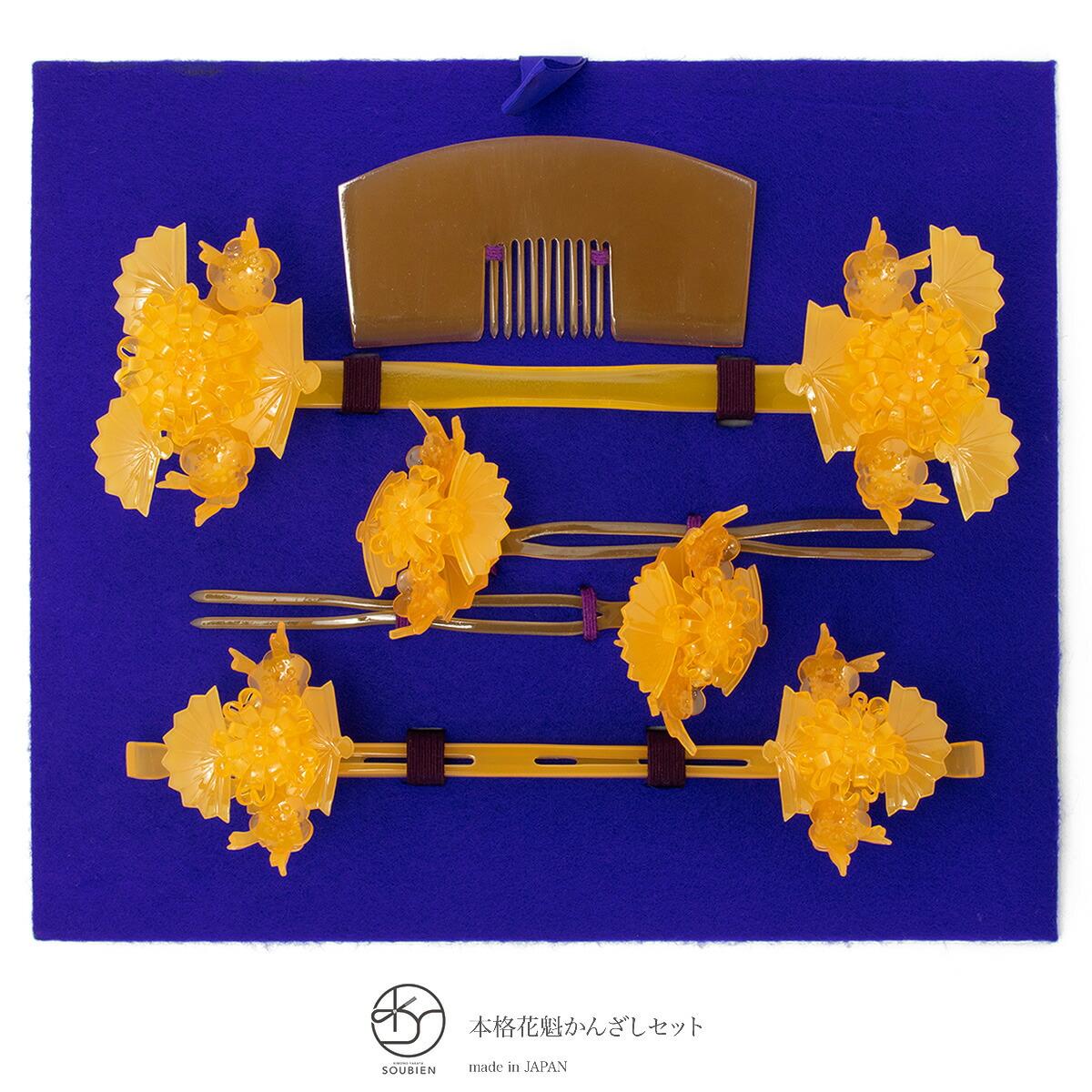 ベーシックなデザインの花魁かんざし6本セット