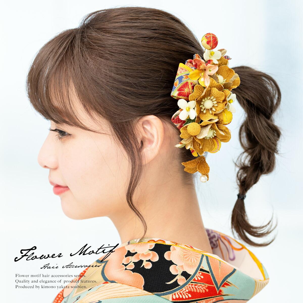 縮緬地を贅沢に使用した髪飾り2点セット