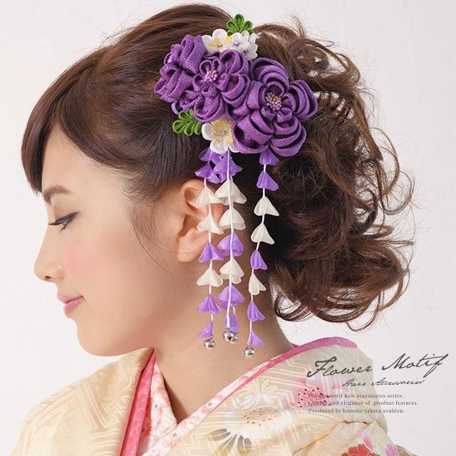 成人式の振袖や卒業式の袴にオススメなつまみ細工のコーム式髪飾り