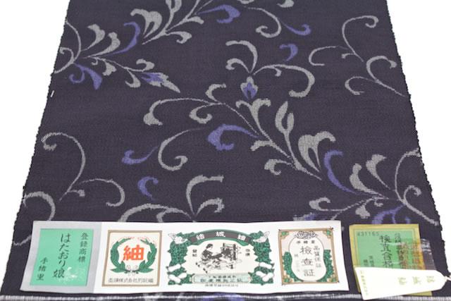 結城紬ブランド「はたおり娘」の名古屋帯