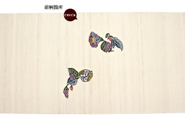 正絹(絹100%)日本製の紅型染め九寸名古屋帯反物