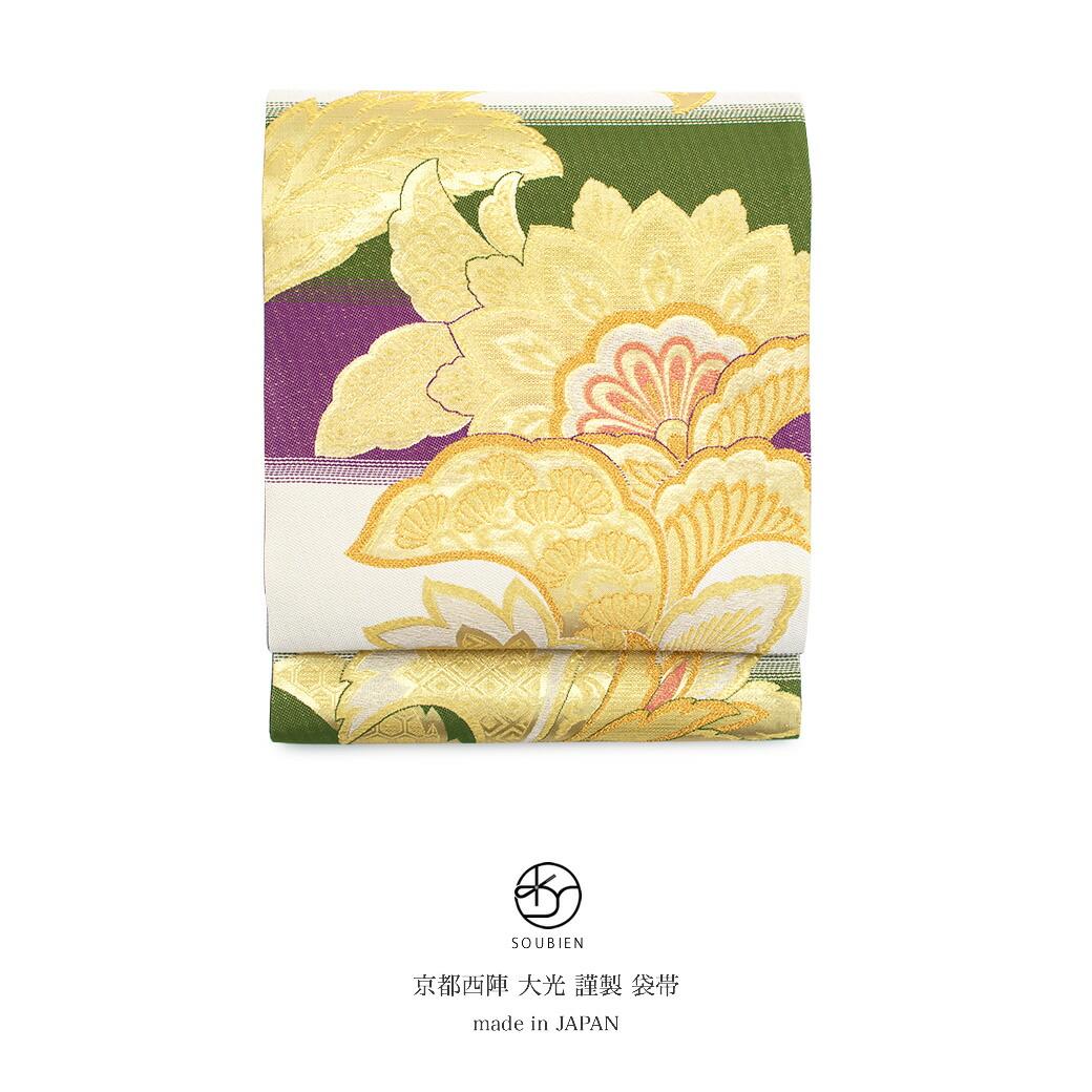 伝統の技につむがれる京都西陣織の高級袋帯