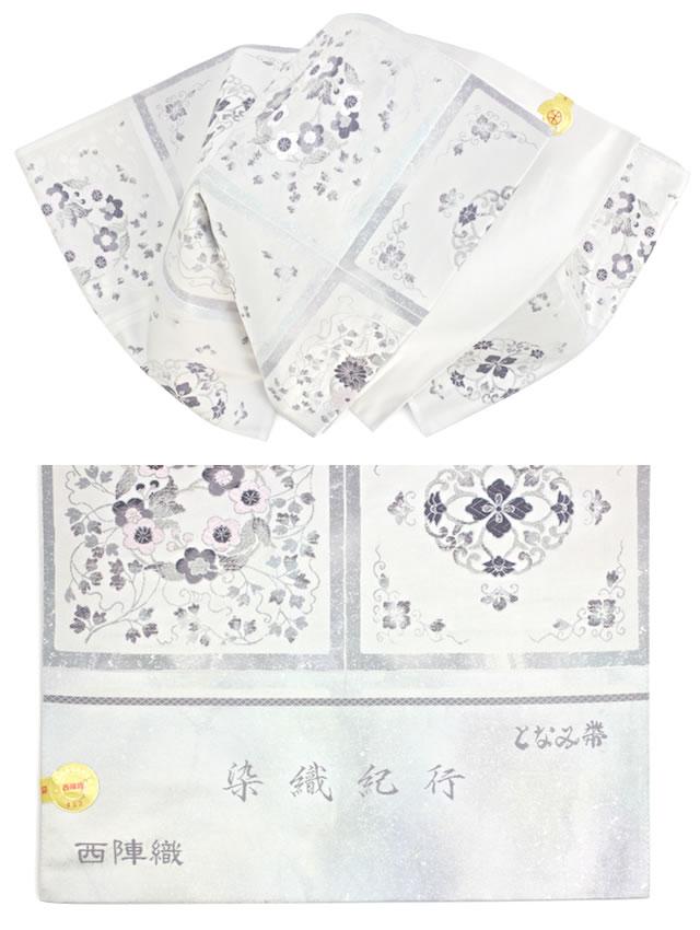 染織紀行となみ帯