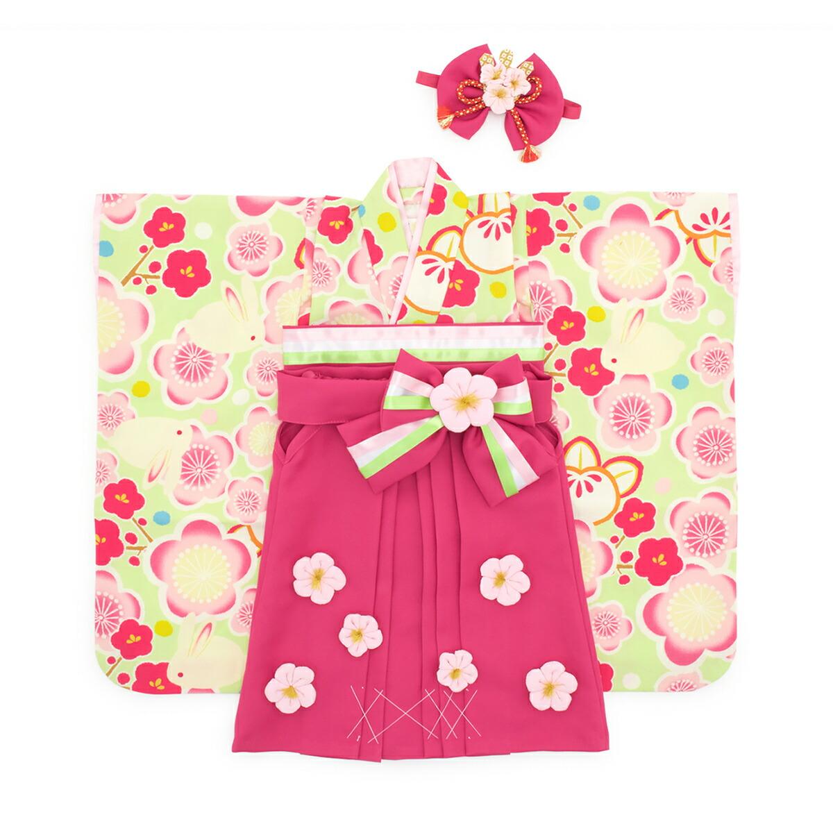 梅の花が咲く袴(スカート)が愛らしいセット