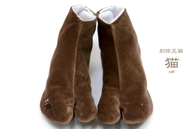 焦茶別珍 ネコ刺繍足袋