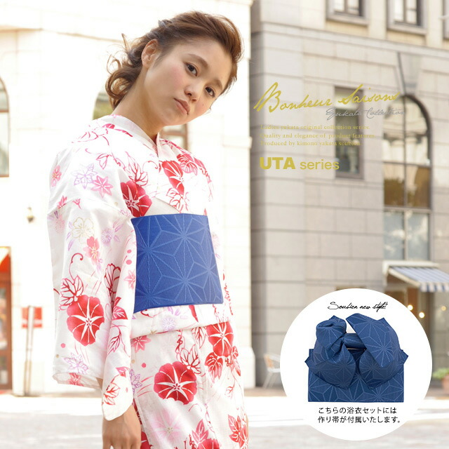 Obi yukata set adult three points set white white red dark blue morning  glory morning glory cherry blossom cotton lam woman ボヌールセゾンフリー made with a