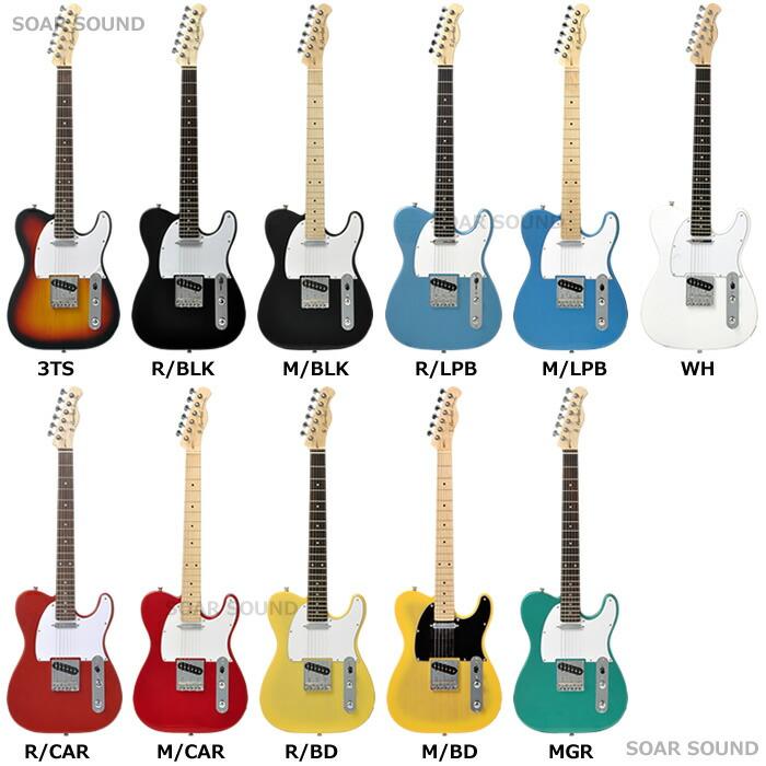 soar sound bacchus bacchus bte 1 telecaster type electric guitar rakuten global market. Black Bedroom Furniture Sets. Home Design Ideas